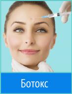 botox_